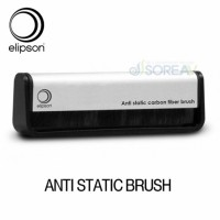 ELIPSON Anti Static Brush (엘립손 LP카본 브러쉬)